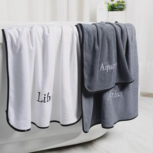 星座浴巾毛巾两件套家用男士女比纯棉吸水速干不掉毛ins 风情侣款