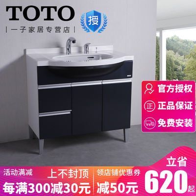 TOTOLDKW903K浴室柜