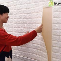自粘创意电视背景墙砖纹壁纸3d立体墙贴客厅墙纸贴画卧室装饰贴纸