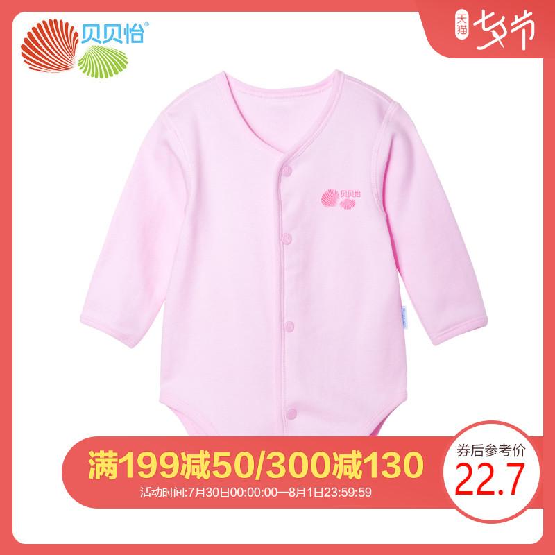 贝贝怡婴儿包屁衣夏装纯棉长袖男女宝宝衣服连体衣三角哈衣BB711
