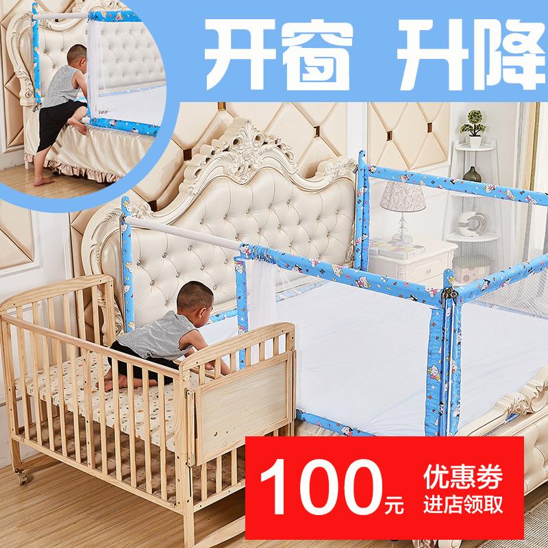 爱围儿床围栏护栏宝宝防护床上婴儿大床通用儿童防摔围挡栏杆升降
