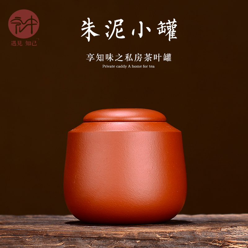 Shadow at yixing purple sand tea pot portable travel small storage POTS pu 'er wake receives ceramic POTS