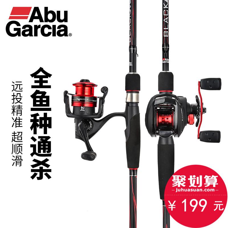 阿布路亚竿套装BMAX3水滴轮纺车轮abu直柄枪柄新手远投雷强黑鱼竿