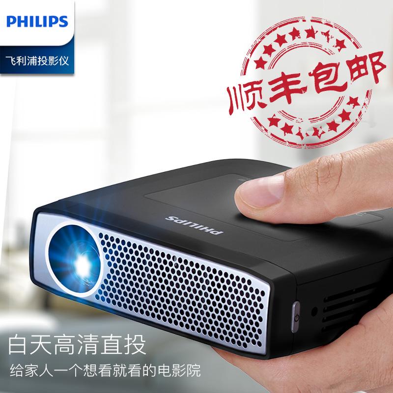 飞利浦ppx4935手机投影仪 投影机家用微型高清1080p无线wifi迷你