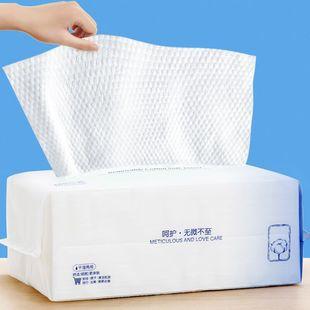 买3送1洗脸巾女洁面巾纯棉一次性洗面纸擦脸美容无菌卸妆棉化妆棉