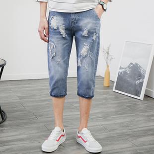 男裤春夏季韩版牛仔短裤男夏天潮流男士七分裤修身小脚7分裤子