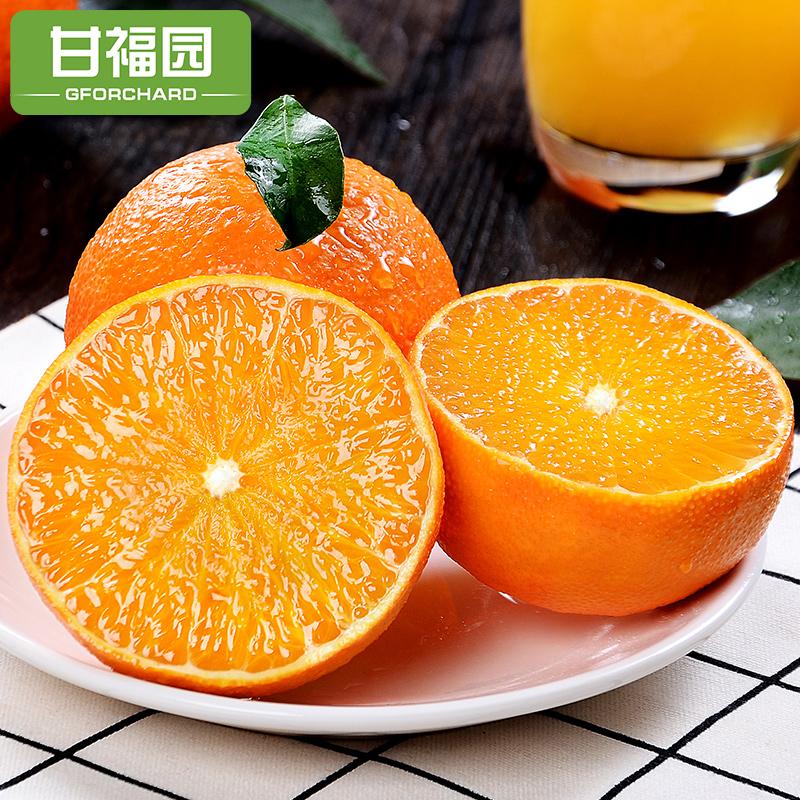 四川爱媛38号果冻橙8斤装橙子新鲜当季水果柑橘蜜桔子整箱10包邮5
