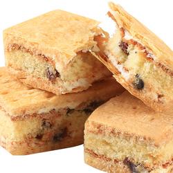 拿破仑西式蛋糕食品零食700g好吃的奶油面包早餐夹心糕点整箱17个