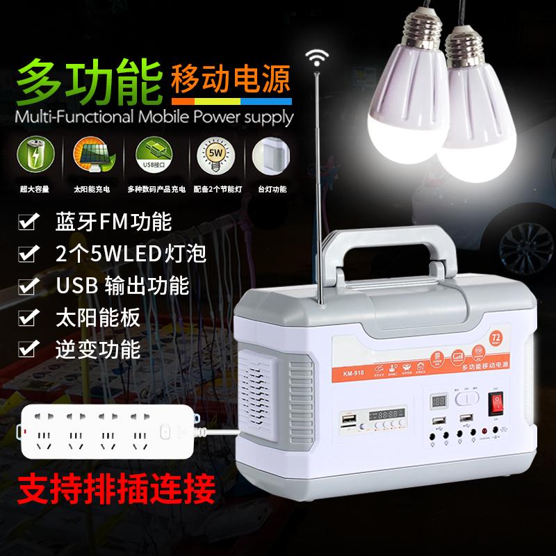 led应急灯家用充电移动电源电瓶12V带逆变器停电照明备用超长照明