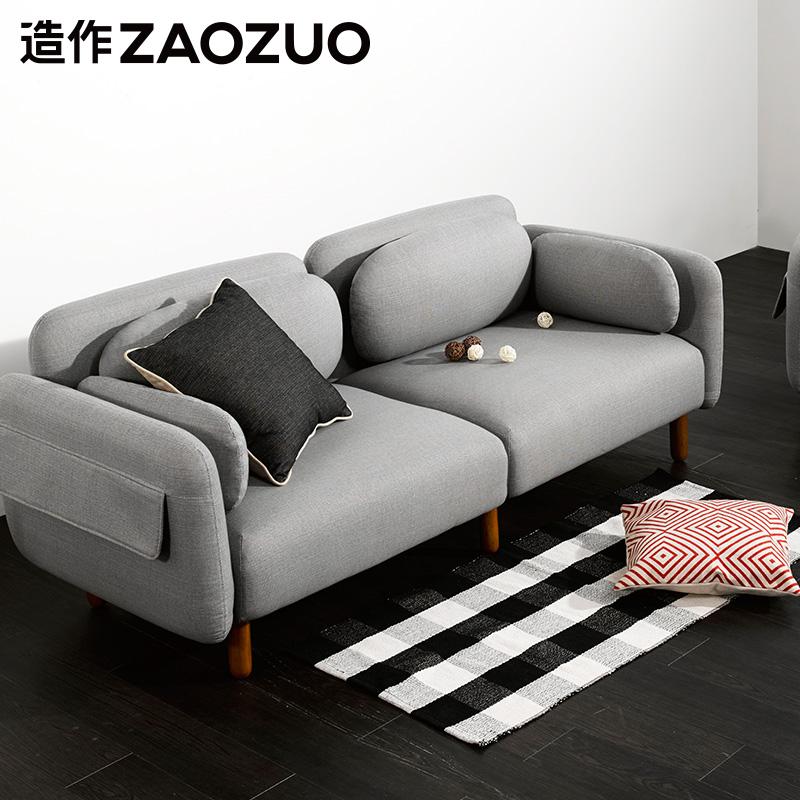 造作鹅卵石沙发布艺实木沙发组合现代简约客厅大小户型沙发