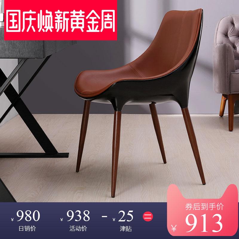 ESOOR北欧餐椅现代简约家用休闲椅子咖啡厅桌椅创意电脑靠背ins椅