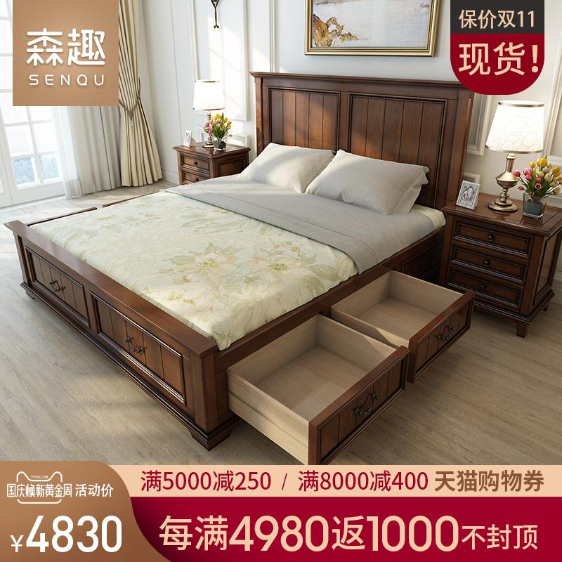 森趣美式白蜡实木高箱储物床抽屉1.8米双人大床简约主卧室家具