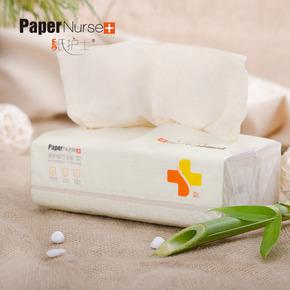 纸护士竹纤维本色抽纸18包