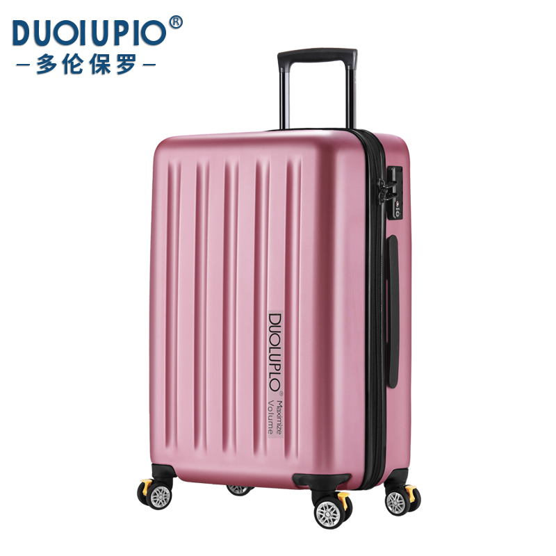 小行李箱女小型18拉杆女韩版小清新20密码箱24拉杆箱28寸旅行箱男