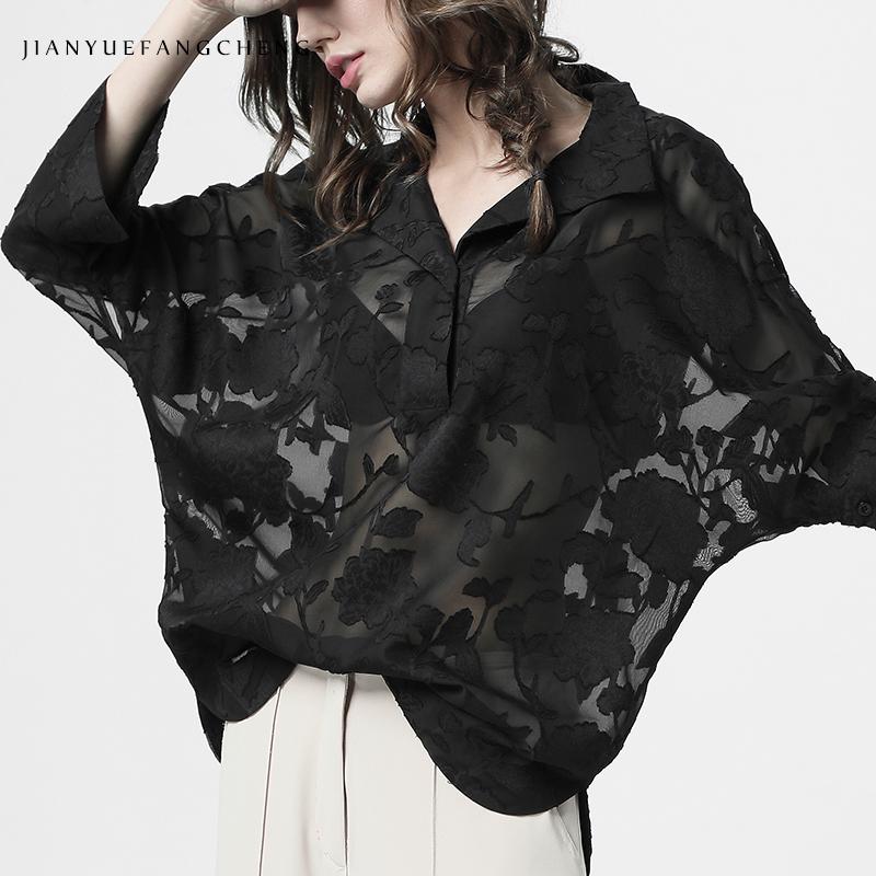 欧洲站春夏七分袖雪纺衫女雷丝打底衫欧货镂空宽松蕾丝衫蝙蝠上衣