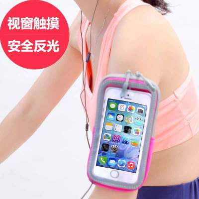 Men and women running with phone arm cover oppor9 breathable hanging arm bag 5.5 inch waterproof sports accessories wall bag)