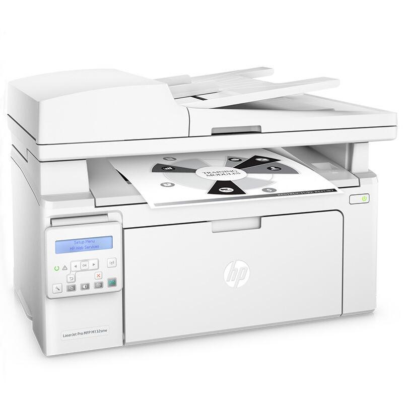 惠普M132SNW黑白激光无线WiFi打印机一体机三合一扫描复印A4