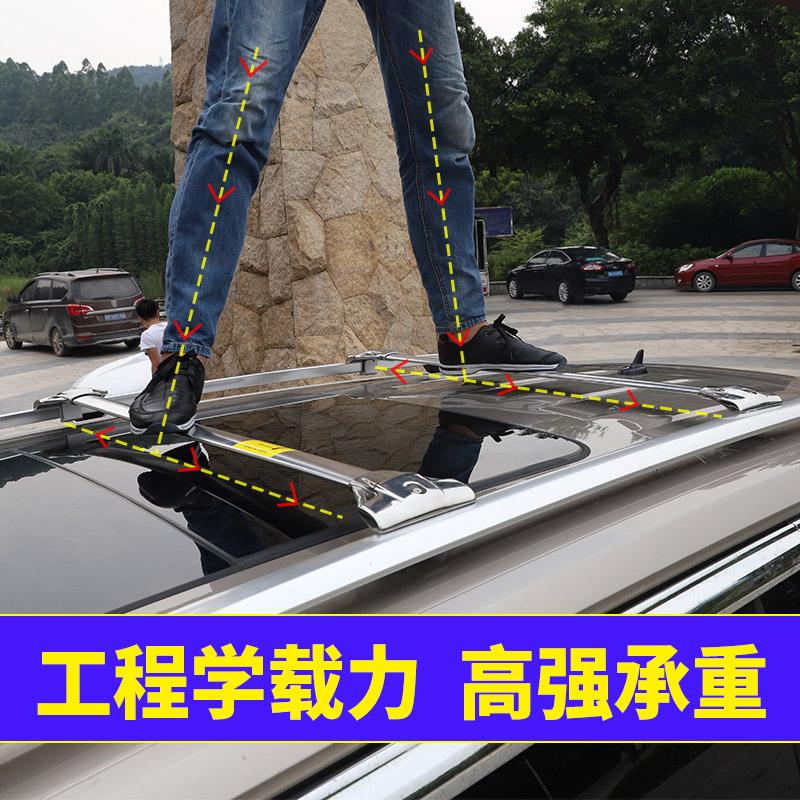 ~大众途昂行李架车顶行李箱架横杆汽车旅行专用途昂改装专用装饰