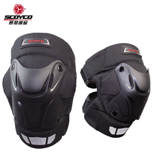 Protection for the rider Scoyco