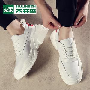 木林森男鞋春季潮鞋2021透气跑步运动鞋子男士休闲潮鞋小白鞋
