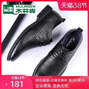 木林森男鞋20...