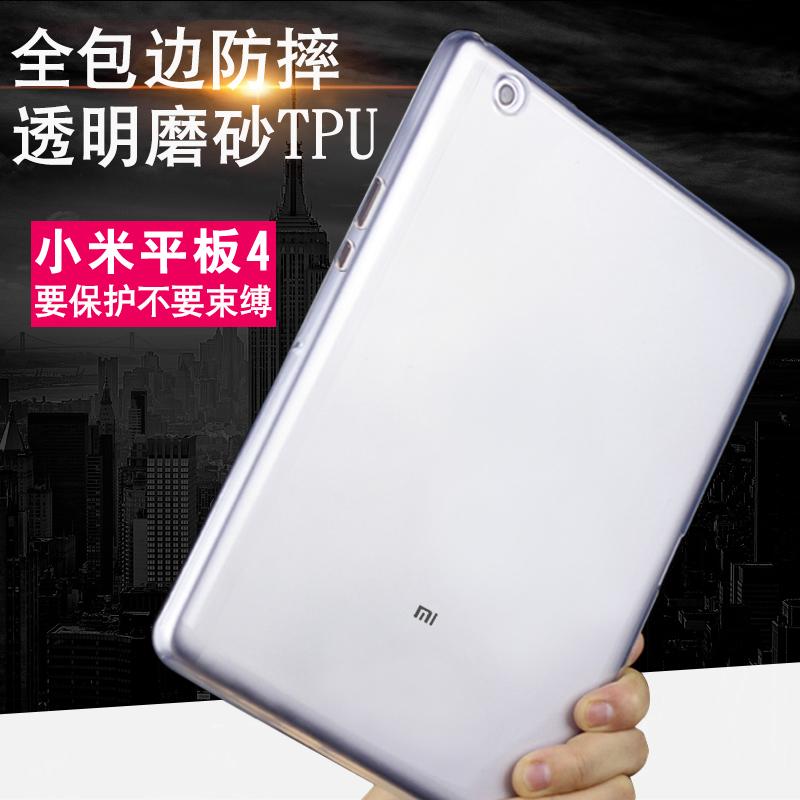 包邮小米平板4plus透明套米pad4 4G LTE平板电脑保护套小米平板电脑2-3防摔套透明硅胶套小米4软套2-3-4壳