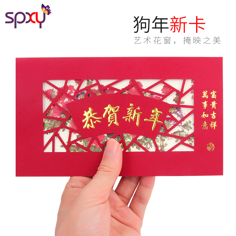 Still product print 2018 Flower Young New Year card Chinese style ...