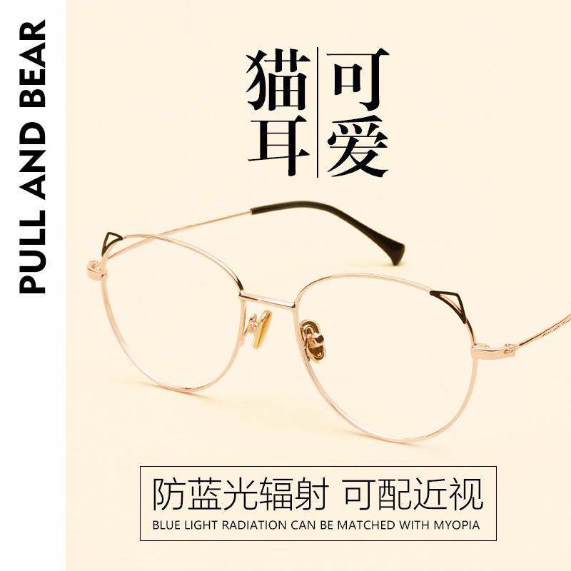 圆形猫耳眼镜框女学生可爱装饰眼镜女平光护目镜可配成品近视眼镜