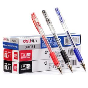 得力中性笔韩国小清新可爱创意学生0.5mm笔芯黑色签字笔批发定制