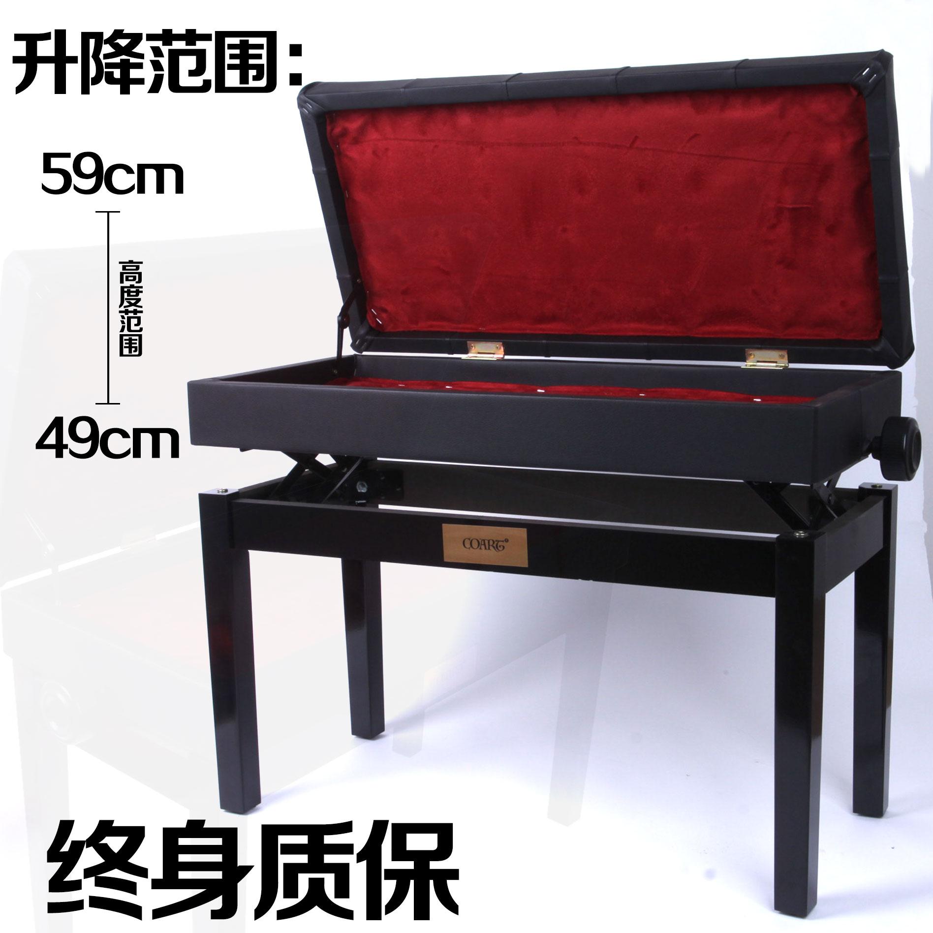 купить стул для фортепиано недорого в калининграде должен подчеркивать