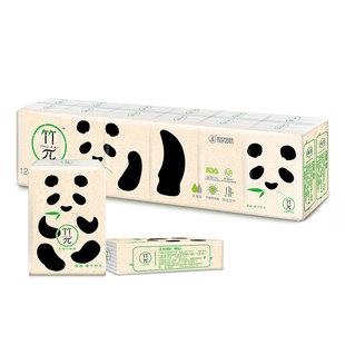 心相印竹浆手帕纸4层竹π本色纸竹浆整箱批发无漂白餐巾纸72包