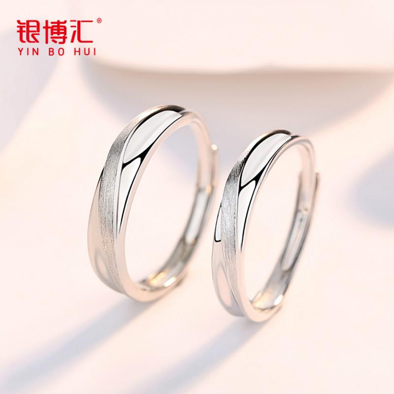 纯银情侣戒指男女一对日韩活口对戒子学生个性简约指环刻字送礼物