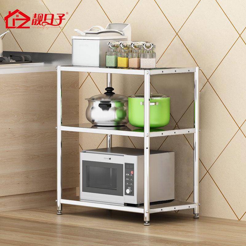 微波炉置物架不锈钢烤箱家用345层落地锅架多功能收纳厨房储物架