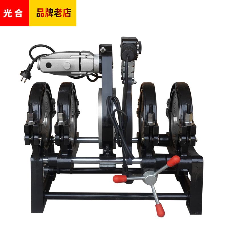 光合63-200四环双柱PE热熔机加热板对焊机对接机手动式pe管焊