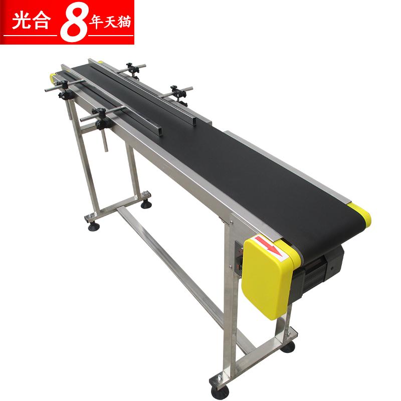光合输送机流水线小型皮带传送带分拣工作台PVC传送机快递输送机