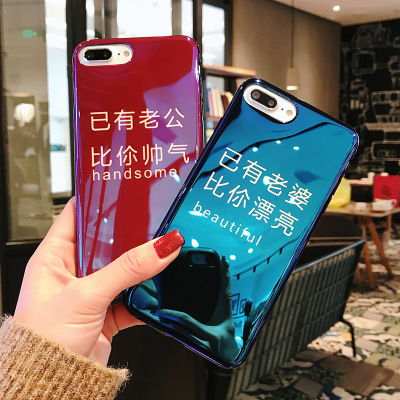 Already Wife Than You Beautiful Blu-ray Apple 6s Mobile Shell 7plus Personality iphone8/X Couple Protector