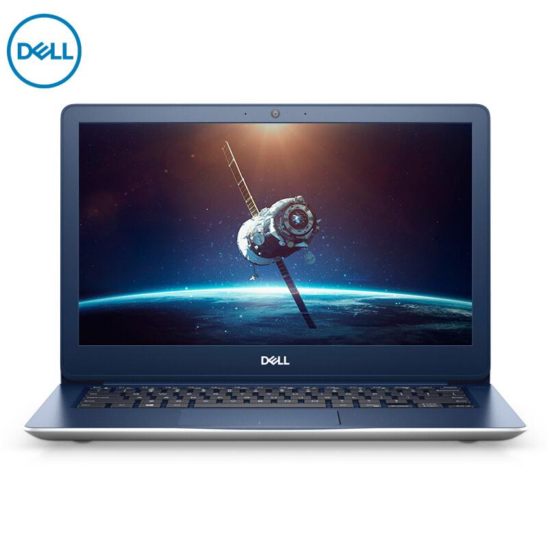 Dell-戴尔 成就5000 13.3英寸商务办公轻薄便携笔记本电脑i5四核学生手提本 指纹识别 不凡银 小妖金 IPS屏