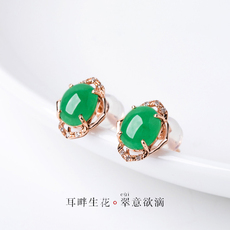 Серьги Early sources k0133 18K
