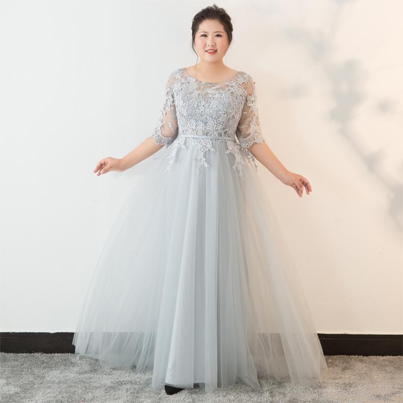 加大码礼服伴娘服女加肥200斤胖mm聚会派对宴会主持年会晚礼服裙