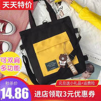 Canvas bag female shoulder ins in the bag college students bag Korean version of the wild backpack Messenger bag