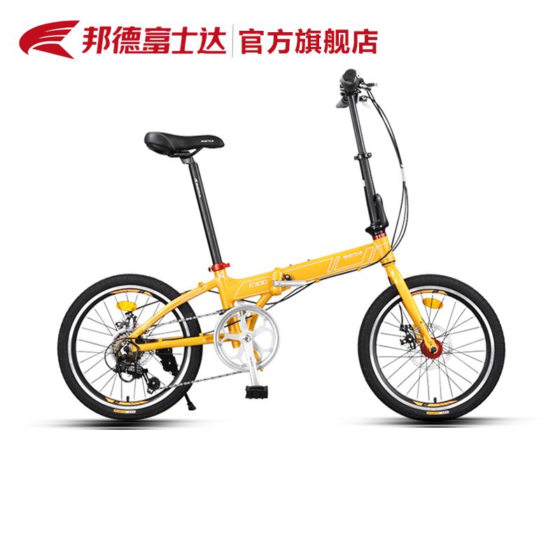 富士达折叠车自行车变速20寸铝合金迷你学生男女成人车超轻便携车