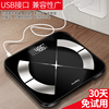 Icahn the only fat scale electronic weighing scales household intelligent adult body fat scales precision weighing scales body weight loss