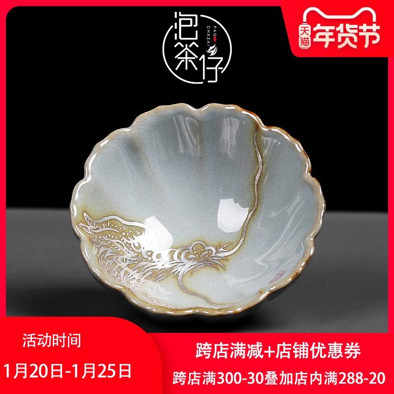 汝窯冰裂開片茶杯大號主人單杯陶瓷功夫茶具品茗杯手工手繪龍鳳杯