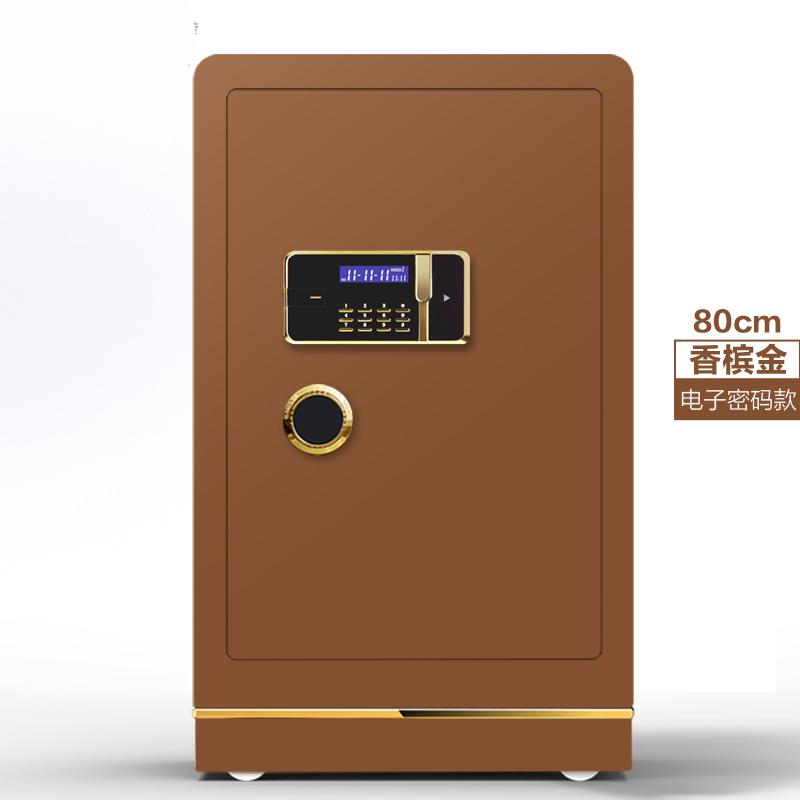鑫顺保险箱 亚洲AG集团办公大型床头60-80cm保管箱单双门指纹密码保险柜