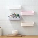 【帮你】漱台浴室厕所置物架壁挂