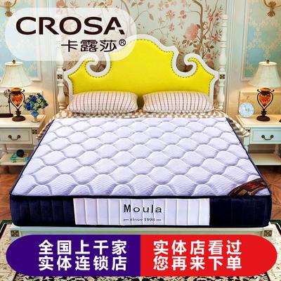 卡露莎 天然乳胶独立弹簧席梦思床垫椰棕垫软硬两用1.5米1.8m床垫