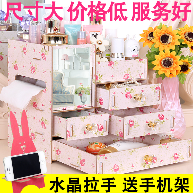 Large wooden desktop finishing cosmetic storage box drawer with mirror lipstick skin care dressing box shelf
