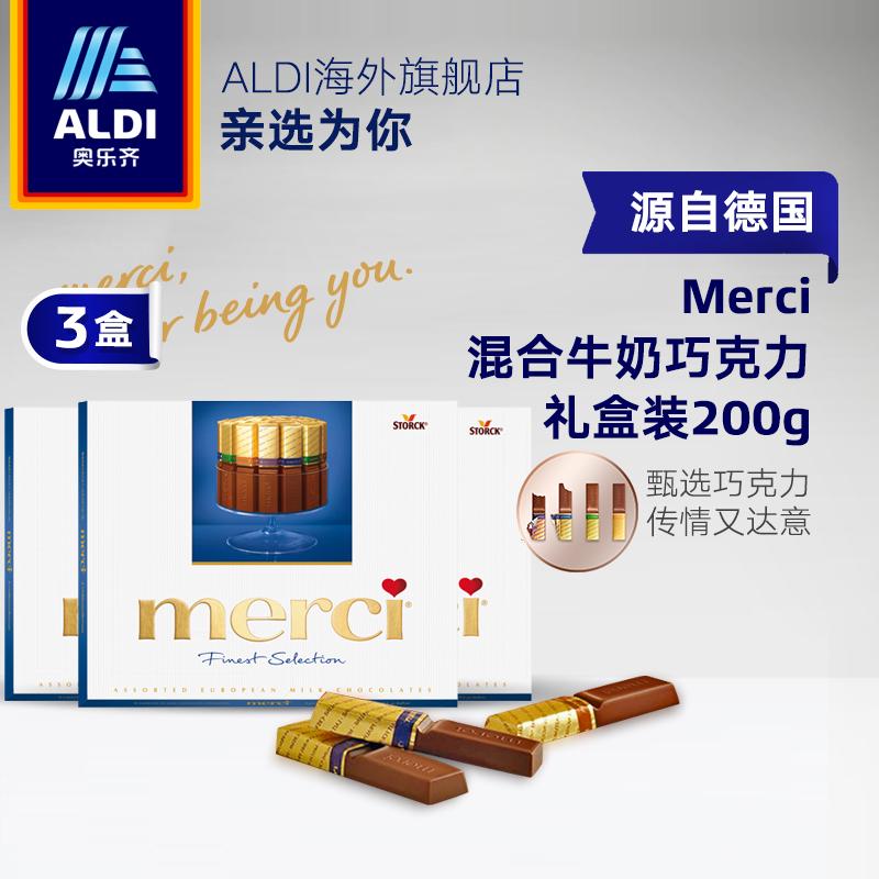 ALDI 奥乐齐 德国 Merci 蜜思 混合牛奶巧克力 200g*3