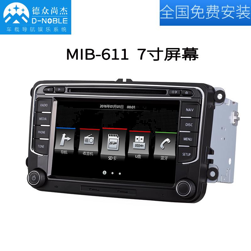 德众尚杰MIB611大众帕萨特朗逸迈腾途观速腾专用DVD导航倒车轨迹