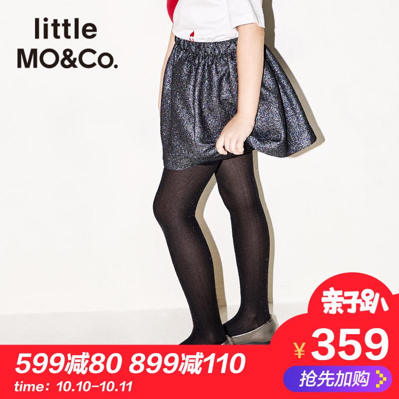 littlemoco秋季新品女童半身裙金属幻彩色礼服舞会短裙洋气裙子
